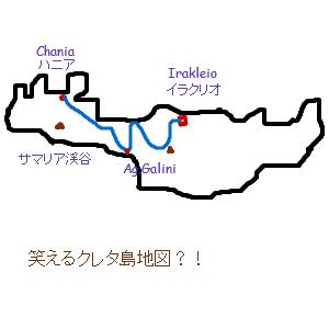 Cocolog_oekaki_2013_01_25_09_55